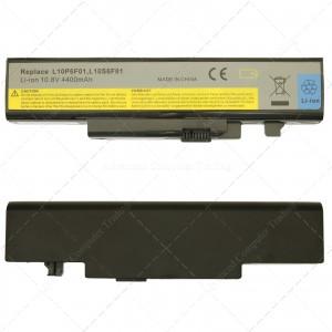 Batería para portátil Lenovo Y470