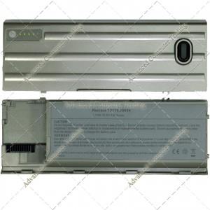 DL6200LH